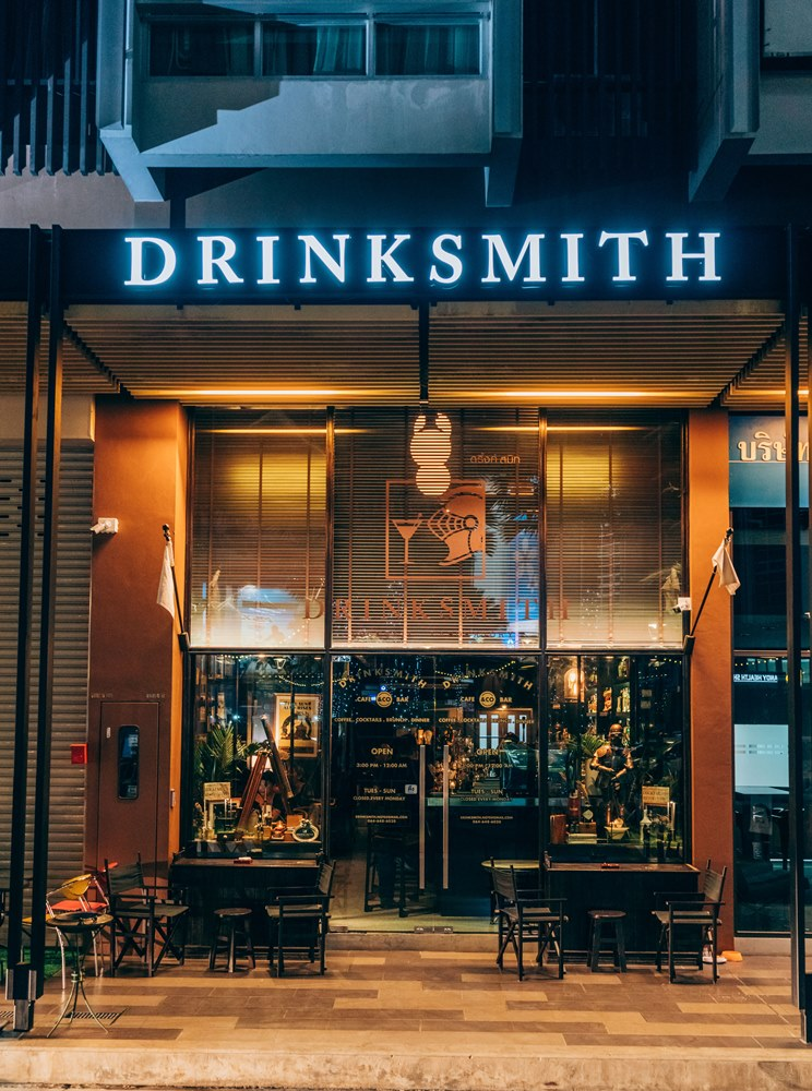 Drinksmith