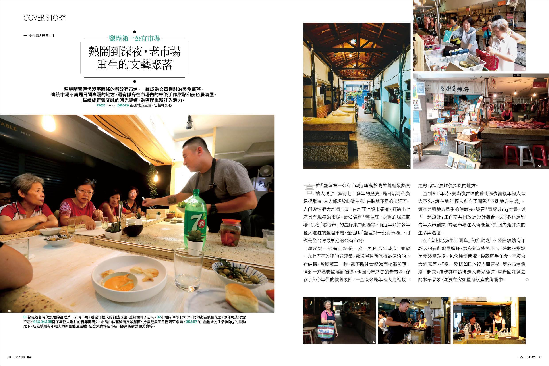 旅行台灣老建築,看見寶島的生活況味 pic4