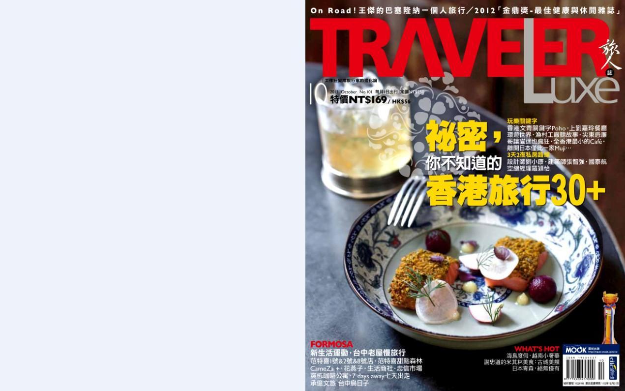 秘密,你不知道的香港旅行30+ pic1