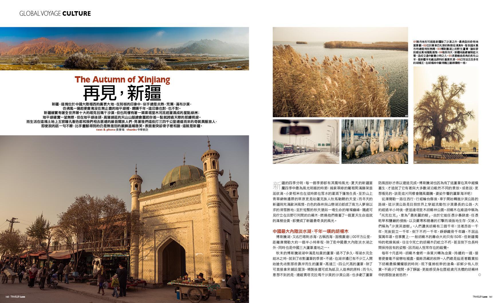 感動料理台,台灣世界級名廚50+ pic5