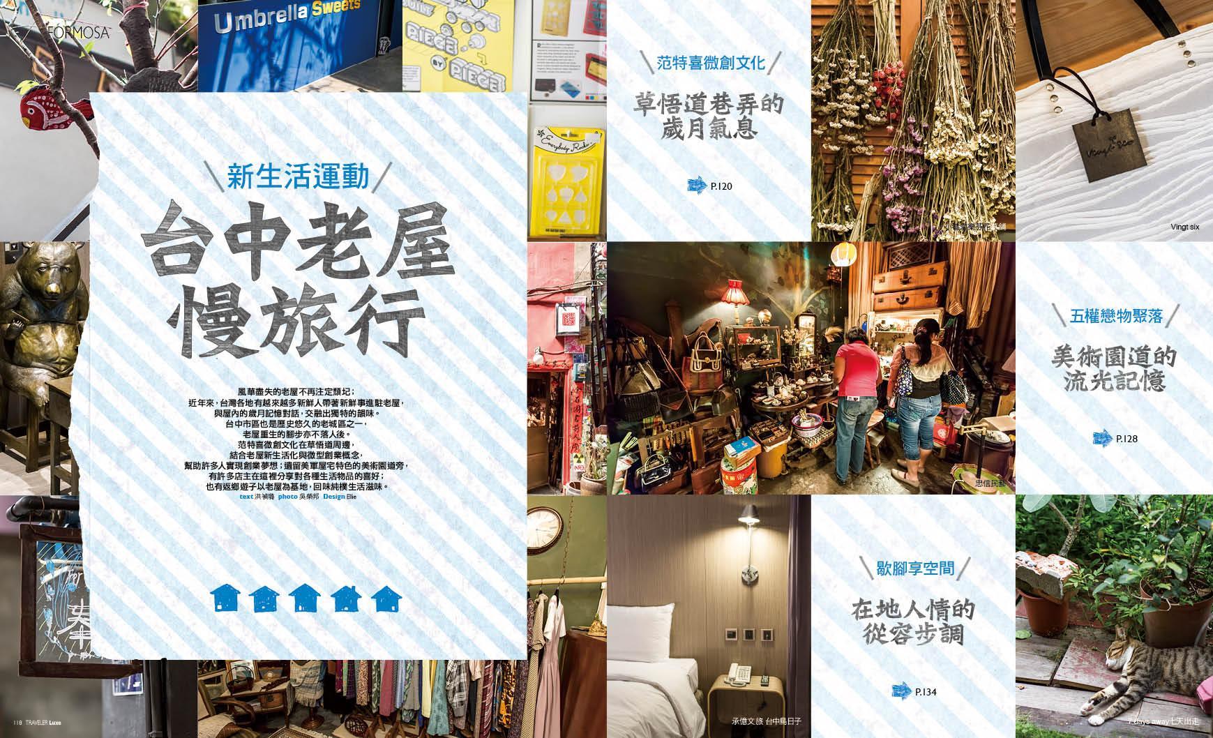 秘密,你不知道的香港旅行30+ pic5