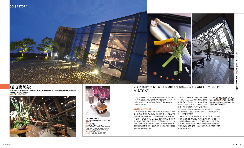 美景,好滋味    台灣絕景餐廳18+ pic2