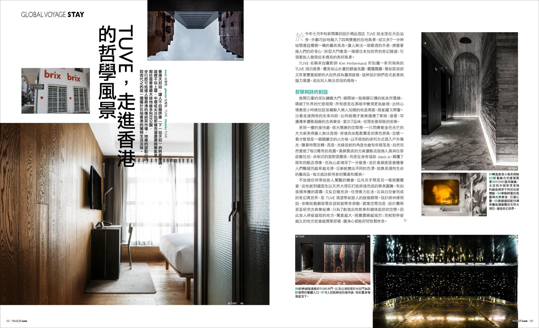 美景,好滋味    台灣絕景餐廳18+ pic4