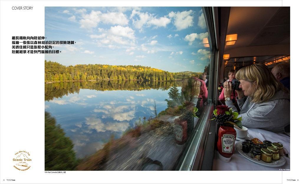 世界絕景鐵道,旅途比終點更迷人 pic2