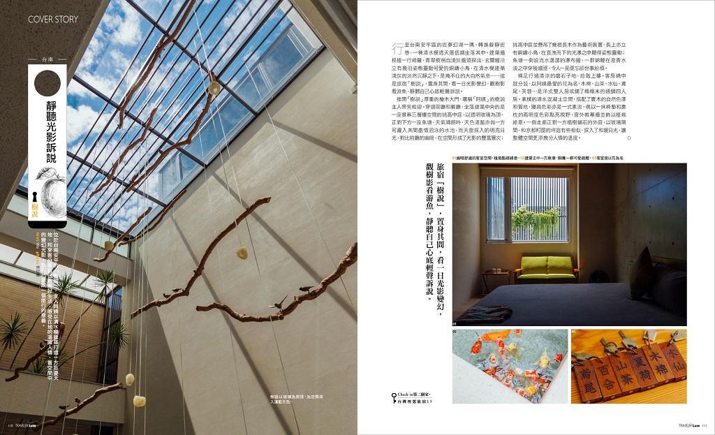 Check in第二個家,台灣理想旅宿23+ pic3