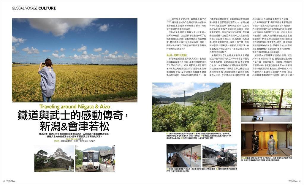 Check in第二個家,台灣理想旅宿23+ pic4
