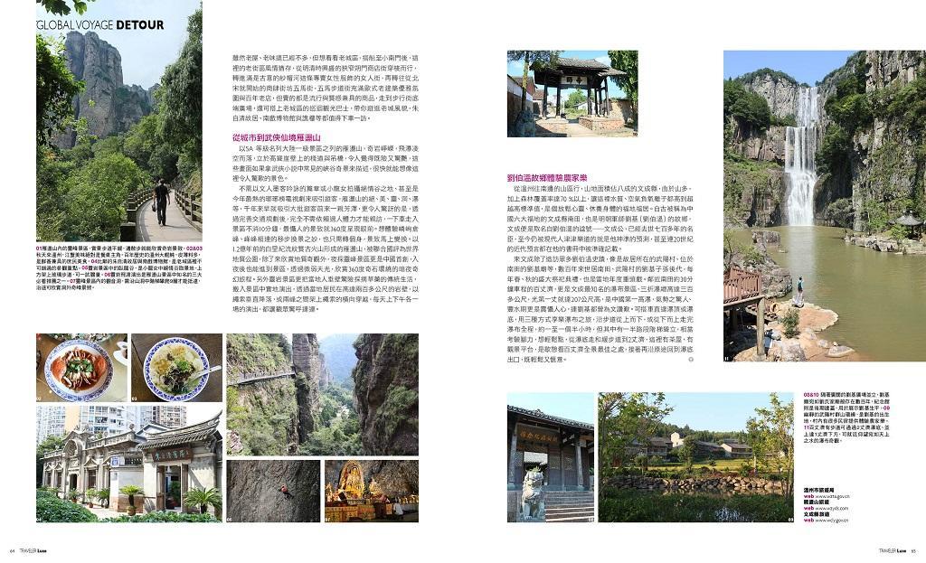 Check in第二個家,台灣理想旅宿23+ pic5