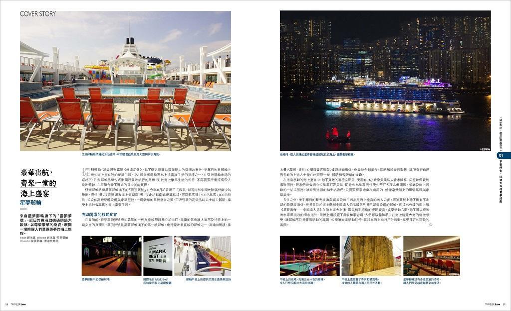 風格香港,英倫紳士旅行 pic2