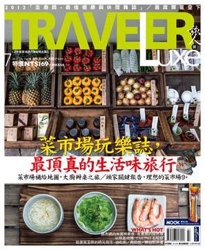 菜市場玩樂誌,最頂真的生活味旅行