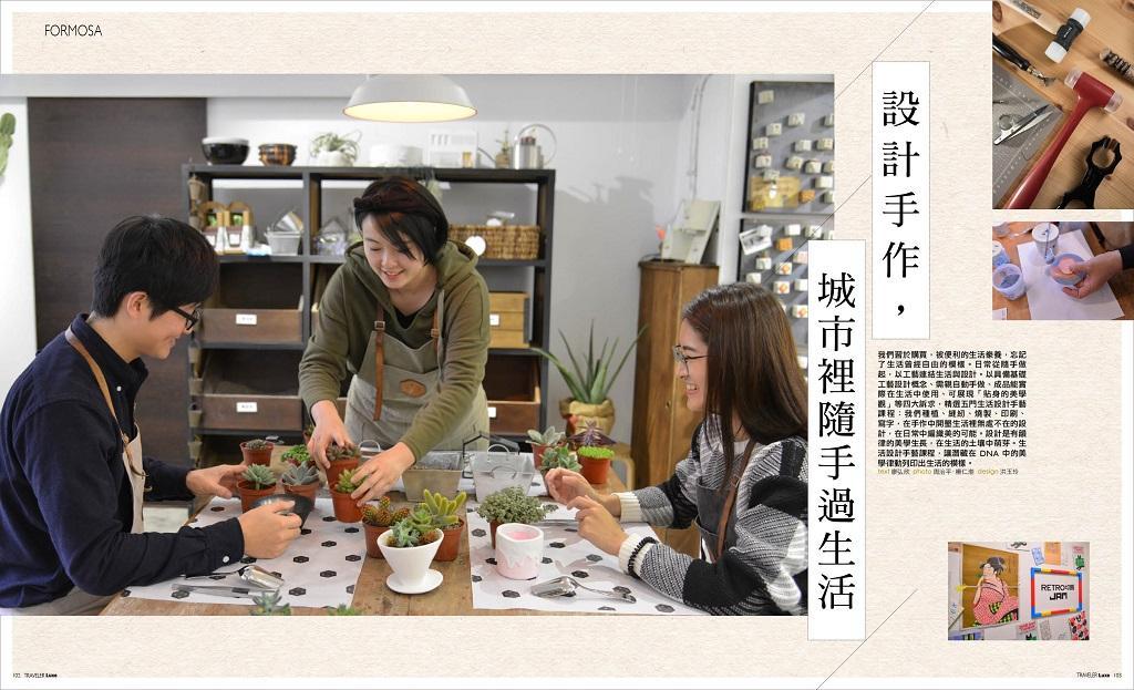 星星首爾,尋訪米其林的韓食精髓 pic3