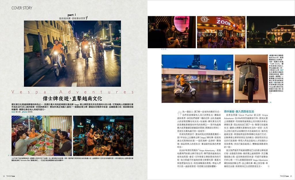 越南西貢,法式寫意旅行 pic2
