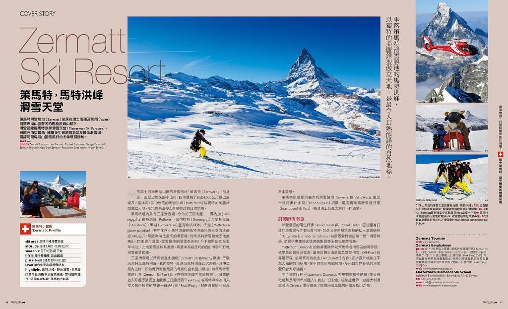 奢華雪旅,訂製阿爾卑斯山假期3+ pic2
