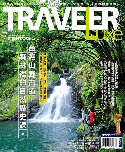 台灣山野古道,森林裡的自然歷史課