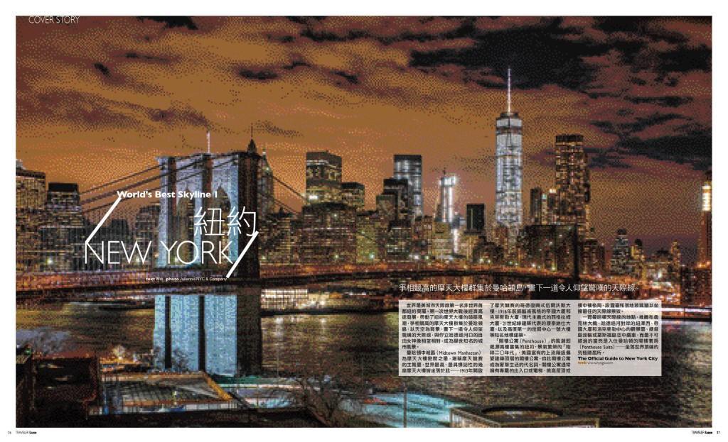 隱居城市天際線,極上閣樓之夢 pic2