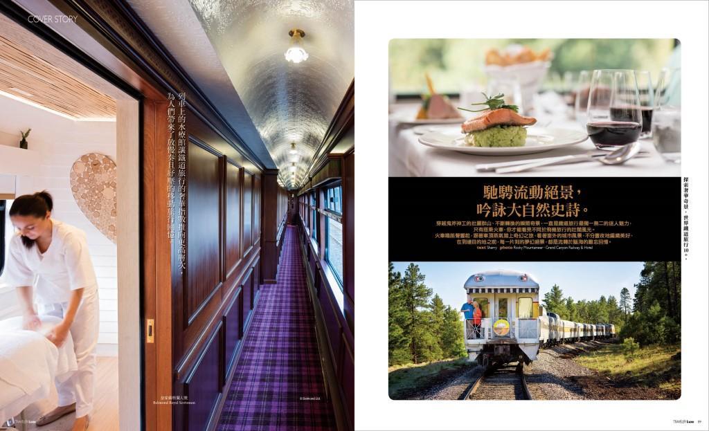 探索奢華奇景,世界鐵道旅行10+ pic2