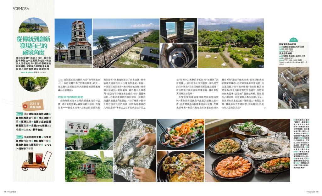 探索奢華奇景,世界鐵道旅行10+ pic4
