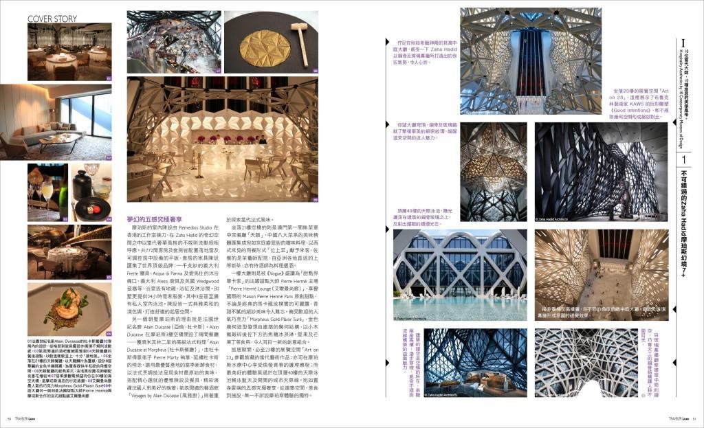 藝術至上,世界設計旅宿大賞 pic3