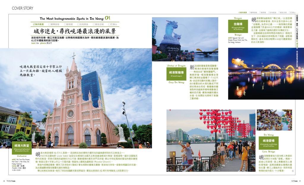 中越峴港‧會安,IG打卡美好假期 pic2