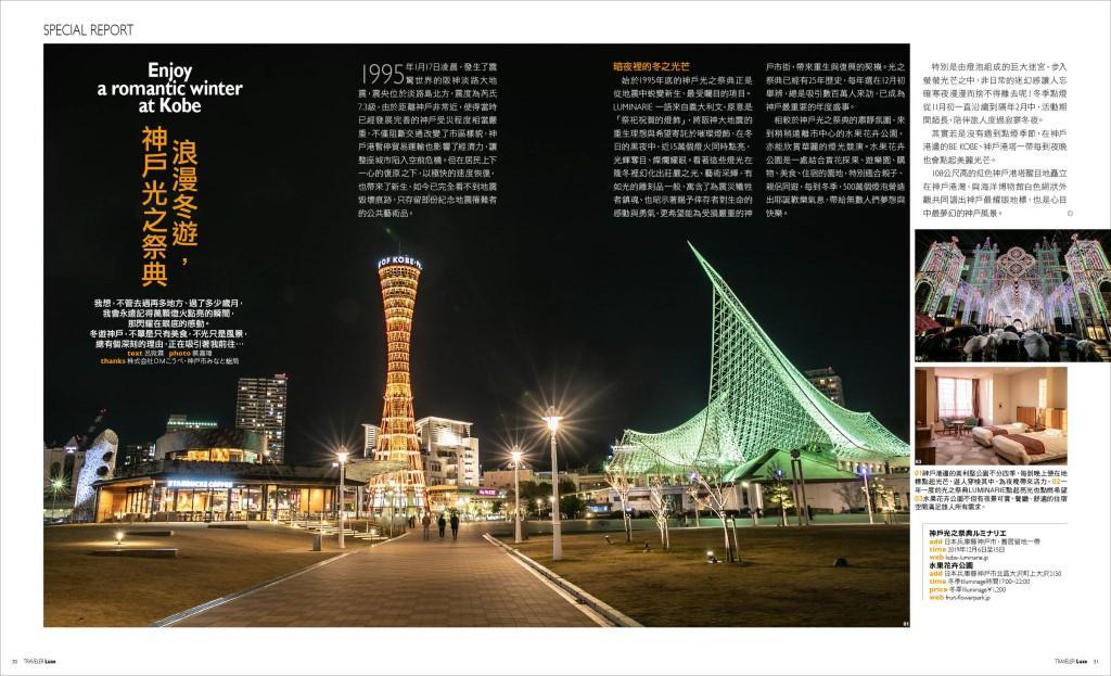 中越峴港‧會安,IG打卡美好假期 pic3