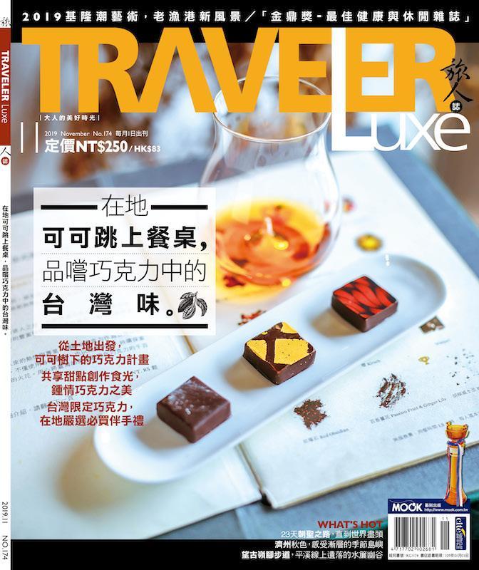 在地可可跳上餐桌,品嚐巧克力中的台灣味