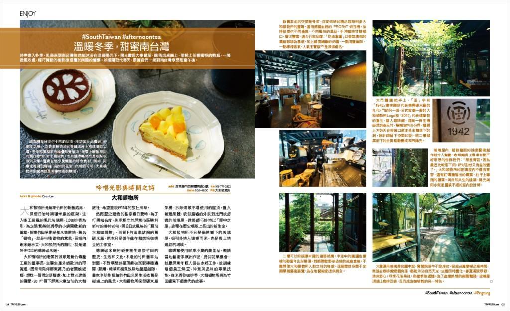 打卡韓國,創意美拍咖啡館 pic5