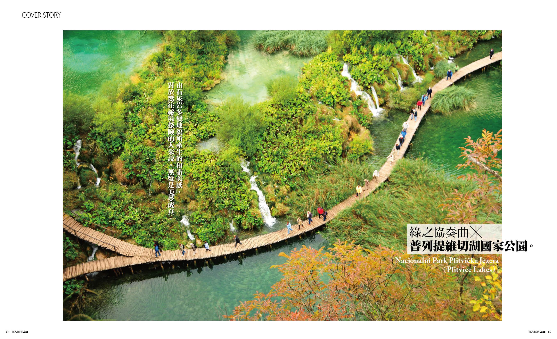 絕景日本,鐵道享樂旅行 pic3